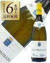よりどり6本以上送料無料 オリヴィエ ルフレーヴ ピュリニー モンラッシェ 2013 750ml 白ワイン シャルドネ フランス ブルゴーニュ
