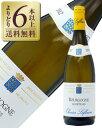 よりどり6本以上送料無料 オリヴィエ ルフレーヴ ブルゴーニュ ブラン レ セティエ 2014 750ml 白ワイン シャルドネ フランス ブルゴーニュ あす楽