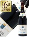 よりどり6本以上送料無料 オリヴィエ ルフレーヴ キュヴェ マルゴ 2013 750ml (ブルゴーニュ ルージュ(ピノ ノワール)の名前 ラベルが変わりました。) 赤ワイン フランス ブルゴーニュ