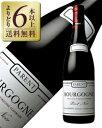 【よりどり6本以上送料無料】ドメーヌパランブルゴーニュピノノワール2016750ml赤ワインフランス