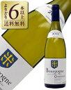 よりどり6本以上送料無料 ビュクシー ブルゴーニュ シャルドネ 2013 750ml 白ワイン フランス ブルゴーニュ あす楽
