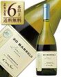 よりどり6本以上送料無料 コノスル シャルドネ 20バレル 2013 750ml 白ワイン チリ あす楽
