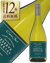よりどり12本送料無料 コノスル シャルドネ レゼルバ 2016 750ml 白ワイン チリ あす楽