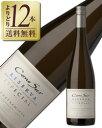 よりどり12本送料無料 コノスル ゲヴュルツトラミエール(ゲヴェルツトラミエール) レゼルバ 2015 750ml 白ワイン あす楽