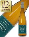 【よりどり12本送料無料】コノスルリースリングレゼルバ2018750ml白ワインチリ