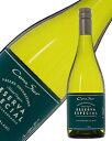 コノスル ソーヴィニヨンブラン レゼルバ 2015 750ml 白ワイン チリ あす楽