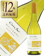 よりどり12本送料無料 コノスル シャルドネ ヴァラエタル 2015 750ml 白ワイン チリ あす楽