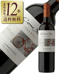 コノスル カルメネール ヴァラエタル 赤ワイン