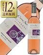 よりどり12本送料無料 コノスル ピノノワール ロゼ ヴァラエタル 2015 750ml 赤ワイン チリ あす楽