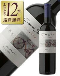 コノスル メルロー ヴァラエタル 赤ワイン