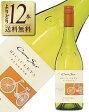 よりどり12本送料無料 コノスル ヴィオニエ ヴァラエタル 2015 750ml 白ワイン チリ あす楽