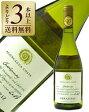 よりどり6本以上送料無料 ヴィーニャ エラスリス アコンカグア コースタ シャルドネ 2014 750ml 白ワイン チリ あす楽