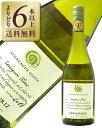よりどり6本以上送料無料 ヴィーニャ エラスリス アコンカグア コースタ ソーヴィニヨン ブラン 2015 750ml 白ワイン チリ あす楽