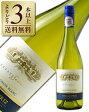 よりどり6本以上送料無料 ヴィーニャ エラスリス(ヴィーニャ・エラスリス) エステート ソーヴィニヨンブラン(エステート・ソーヴィニヨン・ブラン) 2015 750ml 白ワイン チリ あす楽