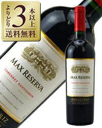 ヴィーニャ エラスリス マックス レゼルヴァ カベルネソーヴィニヨン 赤ワイン
