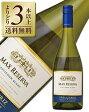 よりどり6本以上送料無料 ヴィーニャ エラスリス マックス レゼルヴァ ソーヴィニヨン ブラン 2014 750ml 白ワイン チリ あす楽