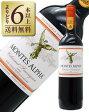 よりどり6本以上送料無料 モンテス アルファ カベルネ ソーヴィニヨン 2013 750ml 赤ワイン チリ あす楽