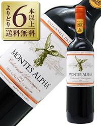 モンテス アルファ カベルネ ソーヴィニヨン 赤ワイン