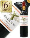 モンテス アルファ メルロー 赤ワイン