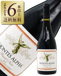 モンテス アルファ ノワール 赤ワイン