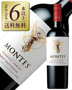 モンテス クラシック シリーズ カベルネ ソーヴィニヨン 赤ワイン