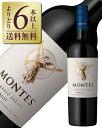 【よりどり6本以上送料無料】モンテスクラシックシリーズメルロー2018750ml赤ワインチリ
