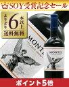 ショップ ポイント モンテス クラシック シリーズ メルロー 赤ワイン