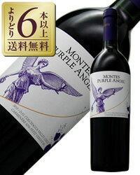 モンテス パープル エンジェル 赤ワイン