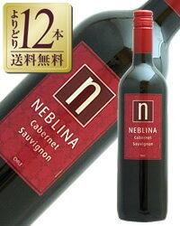 カベルネソーヴィニヨン 赤ワイン