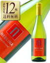 【よりどり12本送料無料】ネブリナシャルドネ2018750ml白ワインチリ