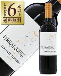 テラノブレ ヴァラエタル カベルネソーヴィニヨン 赤ワイン