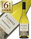 【よりどり6本以上送料無料】 ビーニャ(ヴィーニャ) ファレルニア シャルドネ 2017 750ml 白ワイン チリ