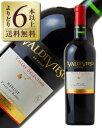 【よりどり6本以上送料無料】 バルディビエソ ヴァレー セレクション メルロー 2016 750ml 赤ワイン チリ