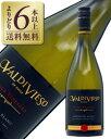 【あす楽】【よりどり6本以上送料無料】 バルディビエソ シングル ヴィンヤード レイダ ヴァレー ソーヴィニヨン ブラン レゼルバ 2015 750ml 白ワイン チリ