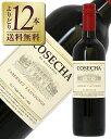 タラパカ コセチャ カベルネソーヴィニヨン 赤ワイン