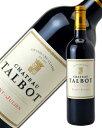 【あす楽】 格付け第4級 シャトー タルボ 2009 750ml 赤ワイン カベルネ ソーヴィニヨン