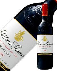 シャトー ジスクール 赤ワイン フランス