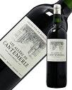 格付け第5級セカンド レ ザレ ド カントメルル 2009 750ml 赤ワイン フランス