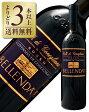 よりどり6本以上送料無料 ベッレンダ コントラーダ ディ コンチェニゴ コッリ ディ コネリアーノ ロッソ 2010 750ml 赤ワイン イタリア あす楽