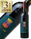【よりどり3本以上送料無料】 バンフィ エクセルサス トスカーナ 2011 750ml 赤ワイン メルロー イタリア