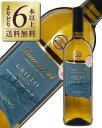 ブリッコ アル ソーレ グリッロ オーガニック 2018 750ml 白ワイン イタリア