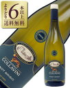 【よりどり6本以上送料無料】 コッラヴィーニ ピノ グリージョ 2015 750ml 白ワイン イタリア