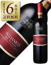 よりどり6本以上送料無料 フェウド モナチ アリアニコ デル ヴルトゥレ 2012 750ml 赤ワイン イタリア