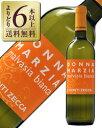 よりどり6本以上送料無料 コンティ ゼッカ ドンナ マルツィア マルヴァジア ビアンカ 2015 750ml 白ワイン イタリア あす楽