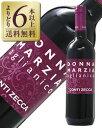 よりどり6本以上送料無料 コンティ ゼッカ ドンナ マルツィア アリアニコ 2014 750ml 赤ワイン イタリア あす楽