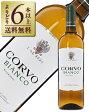 よりどり6本以上送料無料 コルヴォ ビアンコ 2014 750ml 白ワイン イタリア あす楽