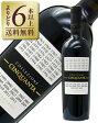 ショッピングイタリア よりどり6本以上送料無料 カンティーネ サン マルツァーノ コレッツィオーネ チンクアンタ NV 750ml 赤ワイン イタリア あす楽