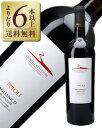 よりどり6本以上送料無料 ヴィニエティ デル ヴルトゥーレ アリアニコ デル ヴルトゥーレ ピポリ 2013 750ml 赤ワイン アリアニコ イタリア あす楽