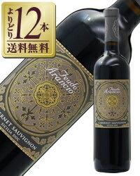 アランチョ カベルネ ソーヴィニヨン 赤ワイン イタリア