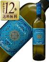 よりどり6本以上送料無料 フェウド アランチョ インツォリア 2015 750ml 白ワイン イタリア あす楽 九州、北海道、沖縄送料無料対象外、クール代別途